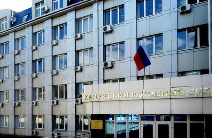 Право адвоката участвовать в рассмотрении дела об административных правонарушениях